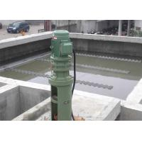 Buy cheap Industrial sewage treatment plants for flash rapid mixing and coagulant mixing 0.25kw to 1.5kw from wholesalers
