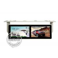 Buy cheap Double Screen Wall Mounted Lcd Bus Digital Signage Display Media Player Shockproof 18.5 Inch from wholesalers