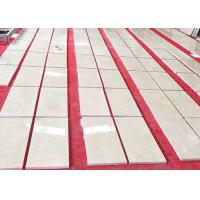 Buy cheap Premium Crema Marfil Polished Marble Tiles Customized Size Home Decoration from wholesalers
