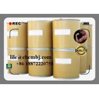 Buy cheap 7-Bromoisatin CAS: 20780-74-9 Dyestuff Intermediate 99% High Purity from wholesalers