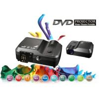 Buy cheap YI-538 Portable DVD Projector from wholesalers