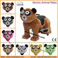 Buy cheap Plush Electrical Animal Toy Car, Zippy Animal Ride on Electric Scooter from wholesalers