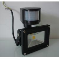 Buy cheap KooSion 20 Watts LED Security Flood Lights with Sensor from wholesalers