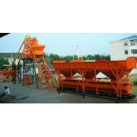 Buy cheap Automatic Concrete Batching Plant CBP30 from wholesalers