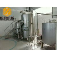 Buy cheap Steam Heated Small Brewing Systems 1000L Auto Control CE Certificated from wholesalers