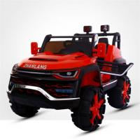 Buy cheap 12V kids electric battery car baby car for children driving ride on toy car from wholesalers