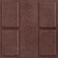 Buy cheap Quality-assured Beautiful decorative Factory price 3D leather wall panel from Wholesalers
