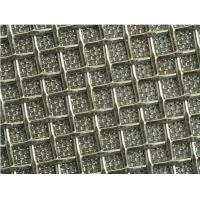 Buy cheap 5 Layers Stainless Steel Sintered Wire Mesh With Standard Size: 600×1200×1.7mm, 500×1000×1.7mm from wholesalers