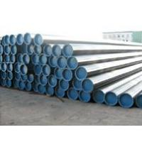 Buy cheap Supply SAE 106 Gr.C carbon steel pipe from wholesalers