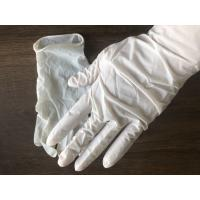 Buy cheap Skin Friendly Disposable Medical Gloves , Powder Free Nitrile Exam Gloves from wholesalers