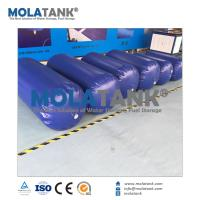 Buy cheap Molatank PVC Air Bladder Pipe Plug from wholesalers