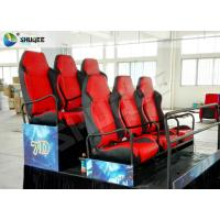 Buy cheap 5D Cinema PU Leather Spray Air 6 Seat Platform Profession Cinema Equipment product