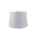 Buy cheap Polyester Yarn polyester spun yarn from wholesalers