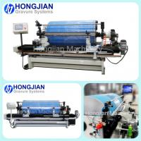 Buy cheap Rotogravure Proofing Press Gravure Drum Proofing Machine Proofer for Engraved Cylinders Rollers product