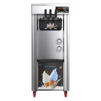 Buy cheap Silver model Soft Serve 3 Flavor vending soft ice cream machine from wholesalers
