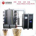 Buy cheap Gold Vase Ceramic Coating Equipment Wear Resistance 1 - Door Chamber from wholesalers