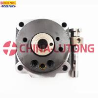 Buy cheap ve pump parts-hydraulic head and rotor Oem 1 468 336 626 For Perkins from wholesalers