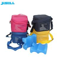 Buy cheap Rigid Plastic Non - T Oxic  Breast Milk Ice Pack  Strong Sealing FOR  Holidays  At The Beach from wholesalers
