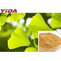 Buy cheap Ginkgo Biloba Leaf Extracted Natural Weight Loss Supplements Powder C15H18O8 product