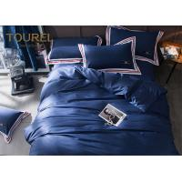 Buy cheap 100% Stone Washed Hotel Quality Bed Linen soft Linen dyed bedding set Dark Blue from wholesalers