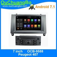 Buy cheap Ouchuangbo car audio 7 inch digital screen Peugeot 407 with gps navigation dual zone digital television (Optional) from wholesalers
