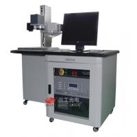 Buy cheap CO2 RF laser marking machine for plastic tube, Acrylic, pipes from wholesalers