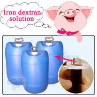 Buy cheap Iron dextran solution from wholesalers
