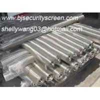 Buy cheap Stainless Fly Screen, Stainless Insect Screen from wholesalers