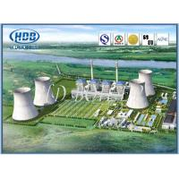 Buy cheap Eco - Friendly Horizontal Circulating Fluidized Bed Combustion Boiler Easy Operation from wholesalers