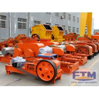 Buy cheap limestone double roller crusher for sale from wholesalers