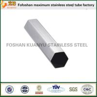 Buy cheap 300 Series A554 Stainless Steel Slotted Pipe Price product