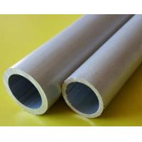 Buy cheap Chemical Industry Structural Steel Pipe / Alloy Steel Pipe UNS N06022 CE / SGS from wholesalers