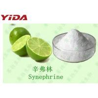 Buy cheap CAS 5985 28 4 Synephrine HCL Powder Crystalline Powder Consolidate Connective Tissue product