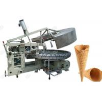 Buy cheap Automatic Sugar Ice Cream Cone Machine / Waffle Cone Maker Machine High Speed 2500 Pcs / H from wholesalers