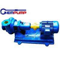 Buy cheap Double end mechanical seal pump , Electric Sewage Pump 14~1000m³/h from wholesalers