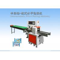 Buy cheap Semi Automatic Baby Nipple Packing Machine stainless steel 304 flow packaging machine from wholesalers