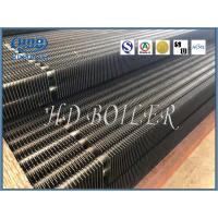 Buy cheap High Frequence Welding Finned Tubes For Utility/Power Station Plant,High Efficient Heat Transfer,ASME Standard from wholesalers