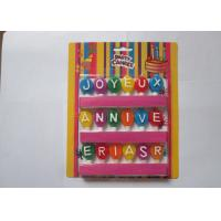 Buy cheap Individual Balloon Birthday Letter Candles , Multi Colored Craft Alphabet Cake Candles from wholesalers