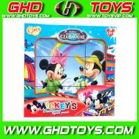Buy cheap Mickey Mouse Puzzle set from wholesalers