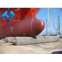 Buy cheap ship launching inflatable rubber airbags from wholesalers