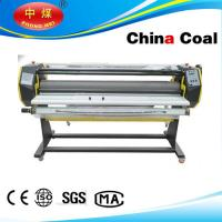 Buy cheap High Precision Roll to Roll Lamination Machine from wholesalers