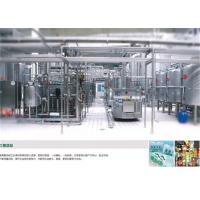 Buy cheap Safety Tin Can Packaging Milk Powder Production Line Automatic Food Grade from wholesalers