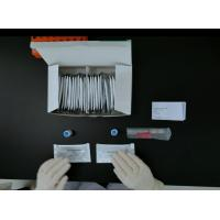 Buy cheap Diagnostic kit Independent IgM and IgG results Antibody Lateral Flow CFDA NMPA FSC CE TUV from wholesalers