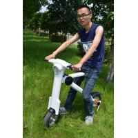 Buy cheap 13 Inch 36v Folding Electric Bike Two Wheel Foldable Electric Bicycle With Seat from wholesalers