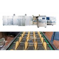 Buy cheap Rolled Waffle Sugar Cone Production Line Full Automatic CBIII-61A* / CBIII-61x2A* from wholesalers