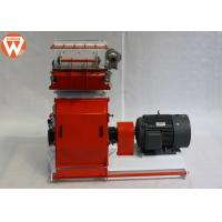 Buy cheap Animal Feed 3-25t/H Hammer Mill Crusher Full Automatic Easy Operation With CE Approved from wholesalers