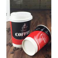 Buy cheap Paper Mug Plastic Coffee Lids , Food Grade White Coffee Lids Environmental Protection from wholesalers