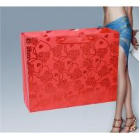 Buy cheap Hot product! Newest pattern paper bag from wholesalers