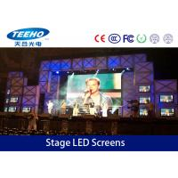 Buy cheap 3-IN-1 SMD P5 Indoor Stage LED Screens Full Color 2000cd / ㎡ , LED Wall Display Screen from wholesalers