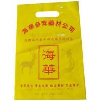 Buy cheap Environmental Beautiful Plastic Die Cut Bags With Carrying Handle from wholesalers